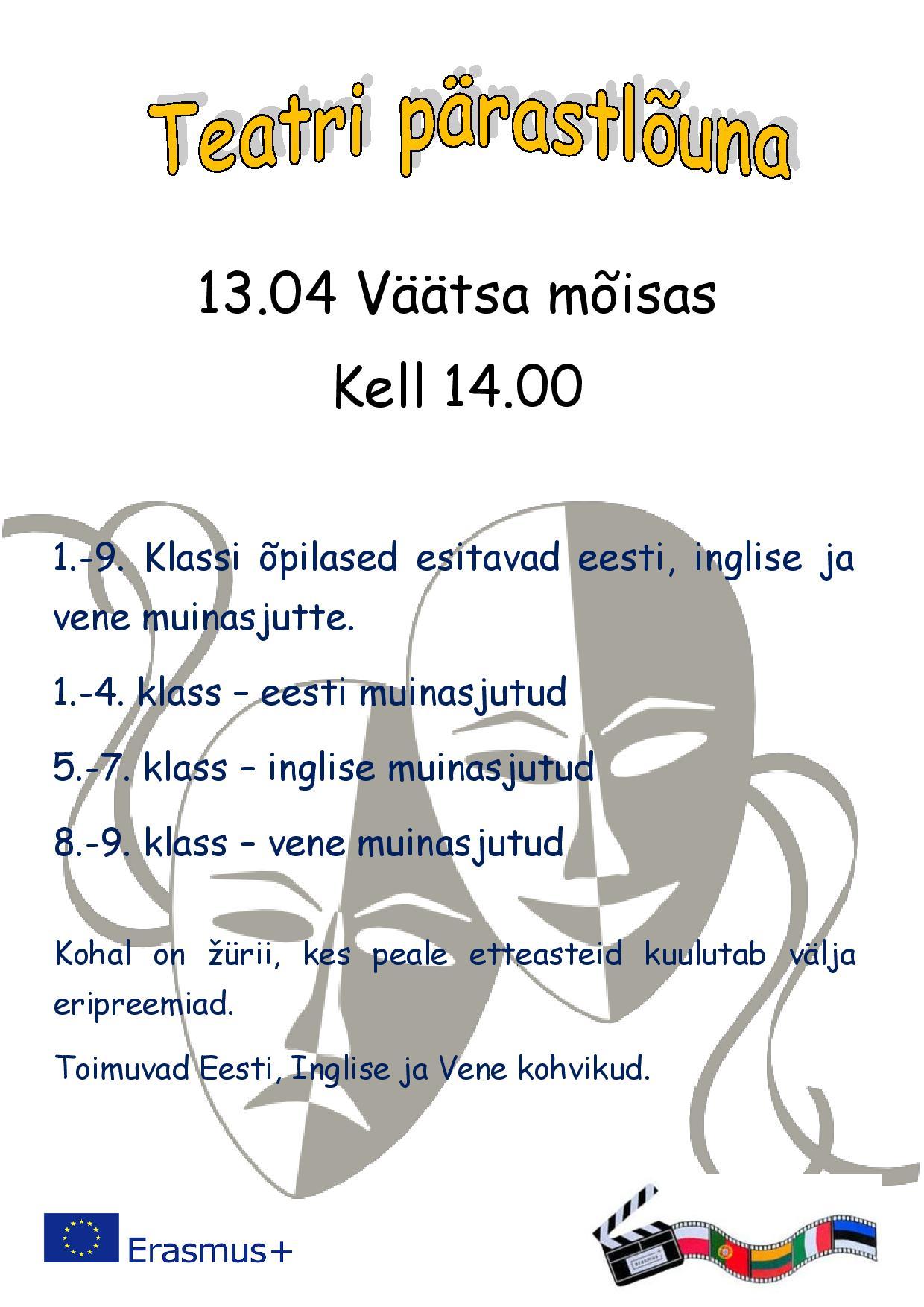 """13.04 toimub """"Teatri pärastlõuna"""""""